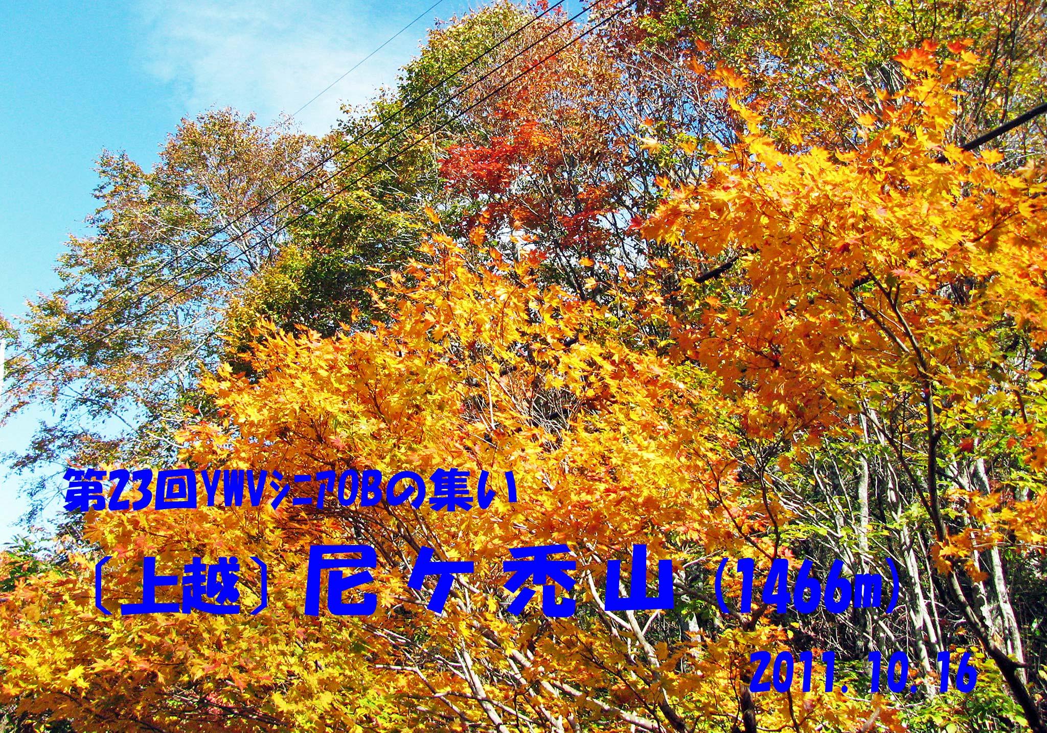 060_00.表紙