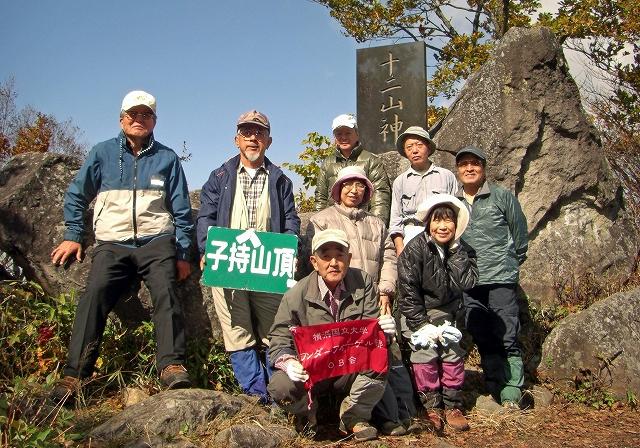 k21.子持山山頂にて1A