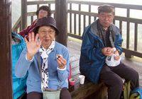 a-15.足和田山頂で昼食1