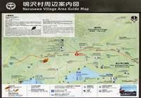 a-52.鳴沢村周辺案内図@道の駅なるさわ