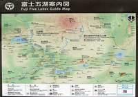 a-53.富士五湖案内図@道の駅なるさわ
