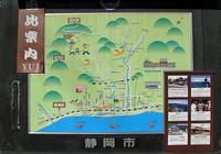 32.由比駅前観光案内図