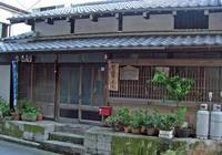 40.望嶽亭藤屋(旧脇本陣)