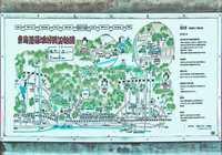 44.薩った峠周辺絵図