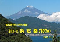 99_01.表紙
