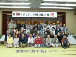 036_表紙宴会a