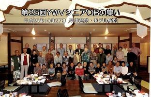 068_宴会