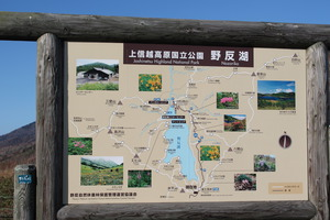 03野反湖案内図