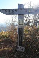 04弁天山
