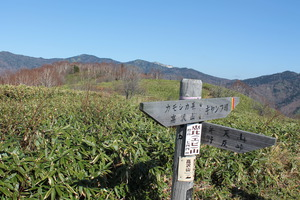 15エビ山山頂