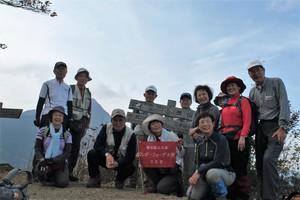 IMG_0021焼山山頂
