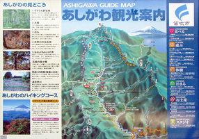 01.芦川観光案内図