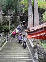 26.双龍門への石段〜2