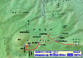 01.水沢山・雌岳(表紙)