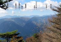 29.山頂から西北西側展望.jpg