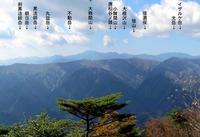 28.山頂から西側展望.jpg