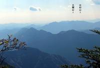27.山頂から南南西側展望.jpg