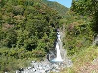 02 赤水の滝.jpg