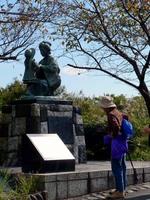 08 日本平の石碑.jpg
