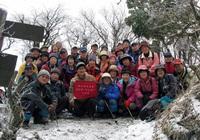 16all_members_at_peak_of_kamiyama.jpg